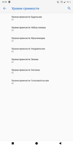 Screenshot_20190311-225945_